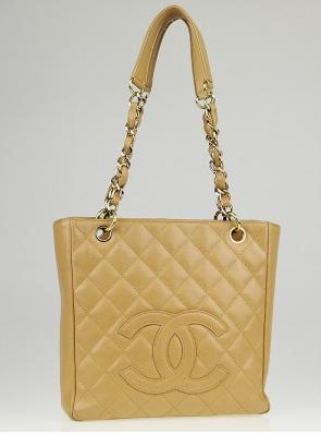 The 2004 Chanel Beige Quilted Caviar Leather Petite Shopping Tote Bag